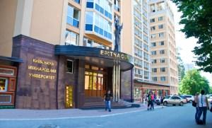 جامعة كييف الدولية