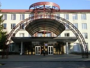 جامعة لوتسك التقنية الوطنية