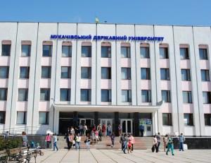 جامعة ولاية موكاتشيفو