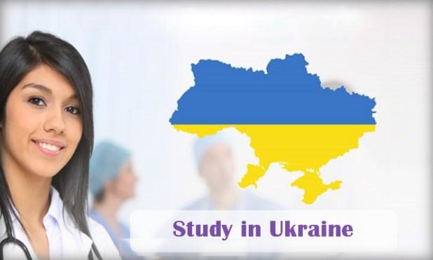 لماذا الدراسة في أوكرانيا؟