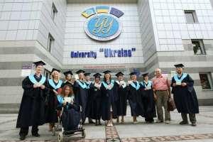 """مؤسسة التعليم العالي الجامعة الدولية المفتوحة للتنمية البشرية """"أوكرانيا"""""""