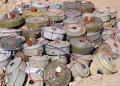 مشروع سعودي يزيل 1557 لغما إضافيا في اليمن