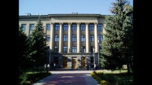 معهد أوديسا الإقليمي للإدارة العامة التابع للأكاديمية الوطنية للإدارة العامة
