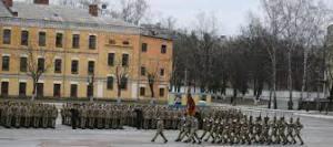 معهد جيتومير العسكري