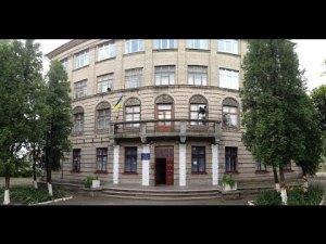 معهد كييف للأعمال والتكنولوجيا