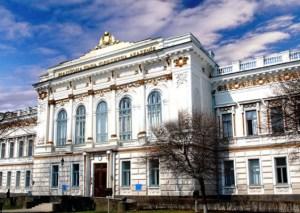 ياروسلاف الجامعة الوطنية الحكيمة للقانون