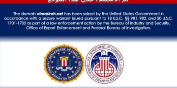 الولايات المتحدة تحجب المواقع المرتبطة بالتضليل الإيراني بما في ذلك قناة برس تي في والمصيرة التابعة للحوثيين