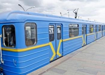 كييف تسجل 241 حالة إصابة جديدة بفيروس كورونا