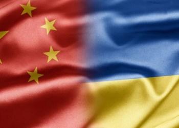 أوكرانيا والصين وقرار الإعفاء من التأشيرة