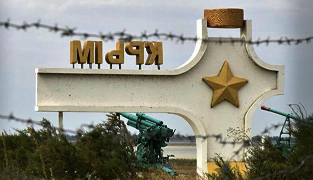 الاتحاد الاوربي يؤكد ادانته لعسكرة القرم وتقييد الملاحة عبر مضيق كيرتش