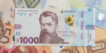 تعزيز سعر صرف الهريفنيا في ختام سوق ما بين البنوك