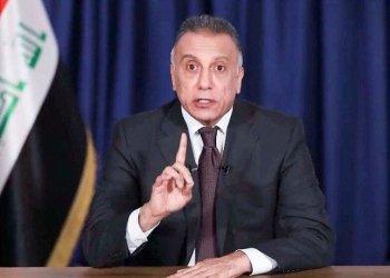 رئيس الوزراء المكلف مصطفى الكاظمي