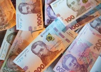 وزارة المالية الأوكرانية تبيع سندات حكومية مقابل 7.75 مليار غريفنا