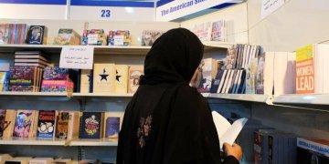 الوزير يدعو دور النشر لمعرض الرياض للكتاب