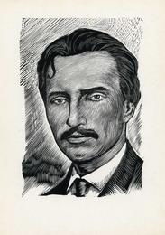 Степан Руданський