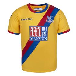 2016-2017 Crystal Palace Macron Away Football Shirt