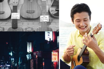 ukulele-in-japan-ukes-ukulele-magazine