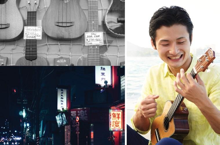 ukulele-in-japan-ukes-ukulele-magazine