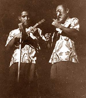 Ukulele player Eddie Kamae in 1948