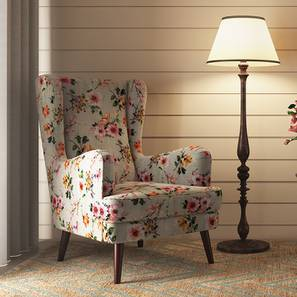rocking chair with footstool india hanging game lounge chairs buy designer online in urban ladder genoa wing floral by