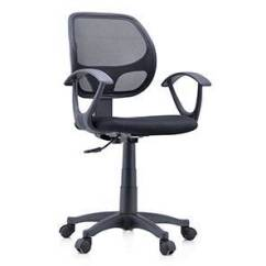 Office Chair Price Camp Lounge Chairs Online Check Of Ergonomic Executive Eisner Study Black By Urban Ladder