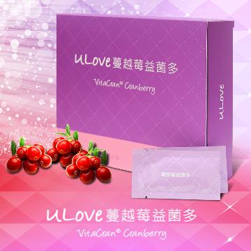 ULove蔓越莓益菌多