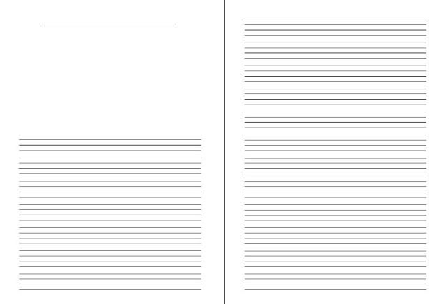 Skrivpapper utan ram