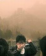 heavy dust in China obscures the landscape