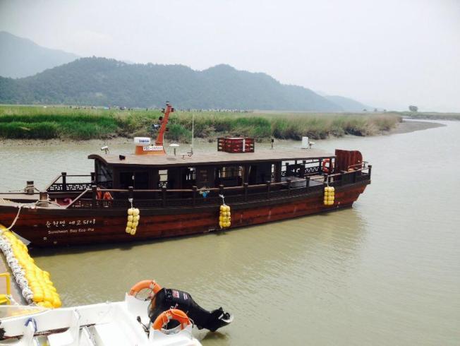 Suncheon boat