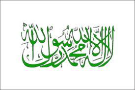 bandiera talebani