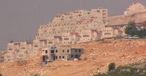 insediamenti israele