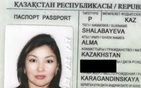 kazaka passaporto