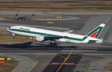 Orario estivo Alitalia: più voli per Rio in occasione dei Mondiali in Brasile. 103 destinazioni per 186 rotte diverse