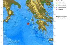 Terremoto di magnitudo 4.3 registrato nello Ionio