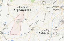 Afghanistan: 18 civili morti e 6 feriti per una mina su cui salta il loro veicolo