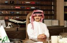 Principe saudita dona i suoi 32 miliardi di dollari in beneficenza