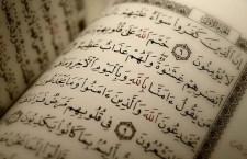 UK: ritrovate parti di quello che potrebbe essere il Corano più antico del mondo
