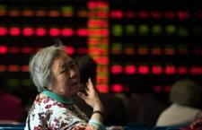La Cina entra in pieno nel mercato borsistico: ora fa investire il principale fondo pensione in azioni e derivati