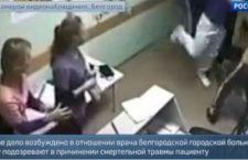 Russia: la rete impazzita per il video del medico che uccide un paziente a pugni