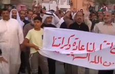 E' rottura diplomatica tra Arabia Saudita e Iran dopo l'esecuzione dell'Imam sciita