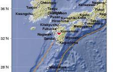 Giappone: due scosse , 7.2 e 7.4, scuotono la città di Kumamoto. Allarme tsunami