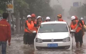 inondazioni cina 2