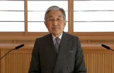 Giappone: Imperatore vuole dimettersi