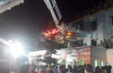 India: 20 morti per incendio in ospedale