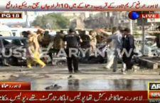 Pakistan: attentato suicida dei talebani con 25 morti a Lahore