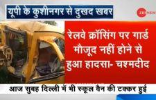 India: 13 bambini muoiono sul loro scuolabus