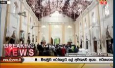 Sri Lanka: salite a 359 le vittime dei terroristi anti cristiani