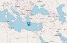 Violento terremoto a Creta. Allerta Tsunami nel mediterraneo
