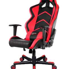Chairs For Gaming Lifetime Stacking 2830 Best March 2017 Ultimate Game Chair List