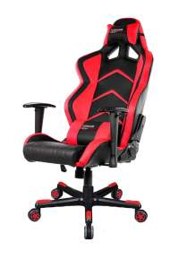 Best Gaming Chairs (March.2017) - Ultimate Game Chair List